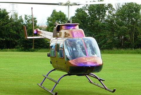 Link to the Elite Helicopter Flights website