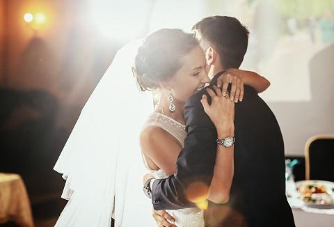 Link to the WeddingPlan Insurance website