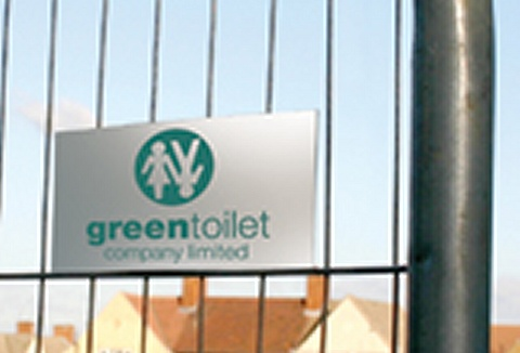 Link to the The Green Toilet Company website